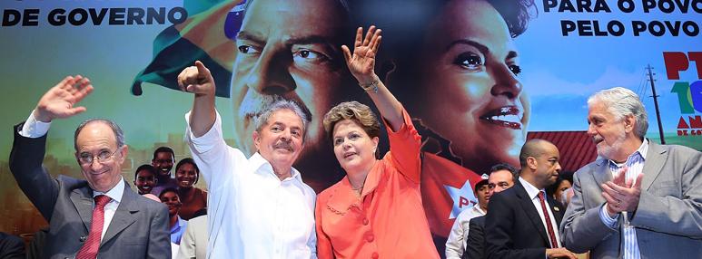 Em Salvador, Lula e Dilma comemoram 10 anos de governo petista
